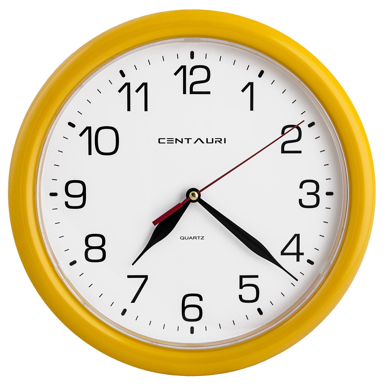 Modern Wall Clock Centauri Non Ticking Orange Case
